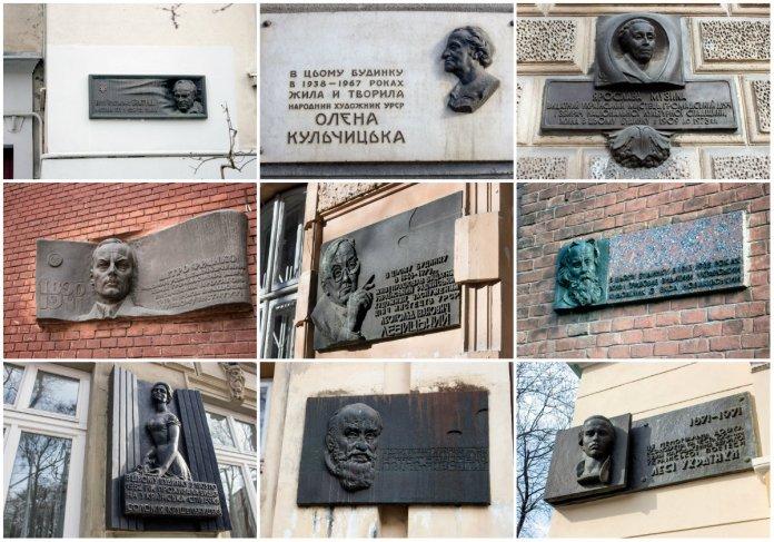 12 візитівок Емануїла Миська на вулицях Львова