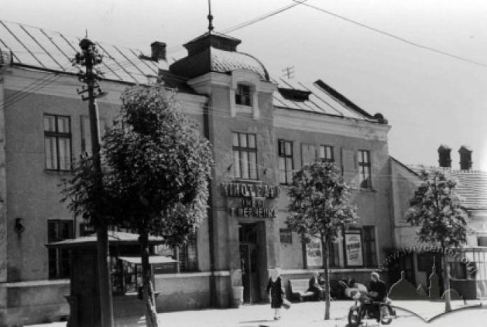 10  цікавих історій  львівських кінотеатрів фото 9
