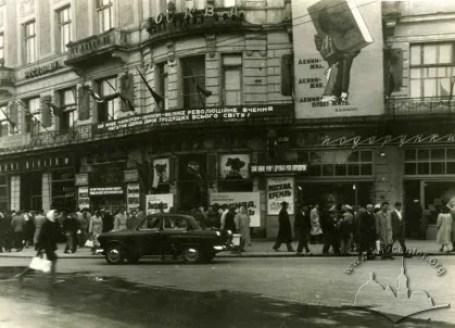 10  цікавих історій  львівських кінотеатрів фото 7