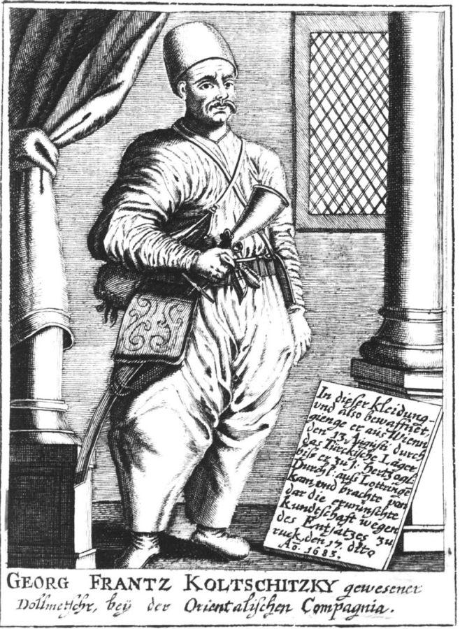 Юрій Кульчицький, гравюра 1683.