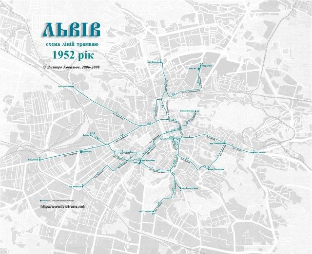 Схема львівського трамваю 1952 року.