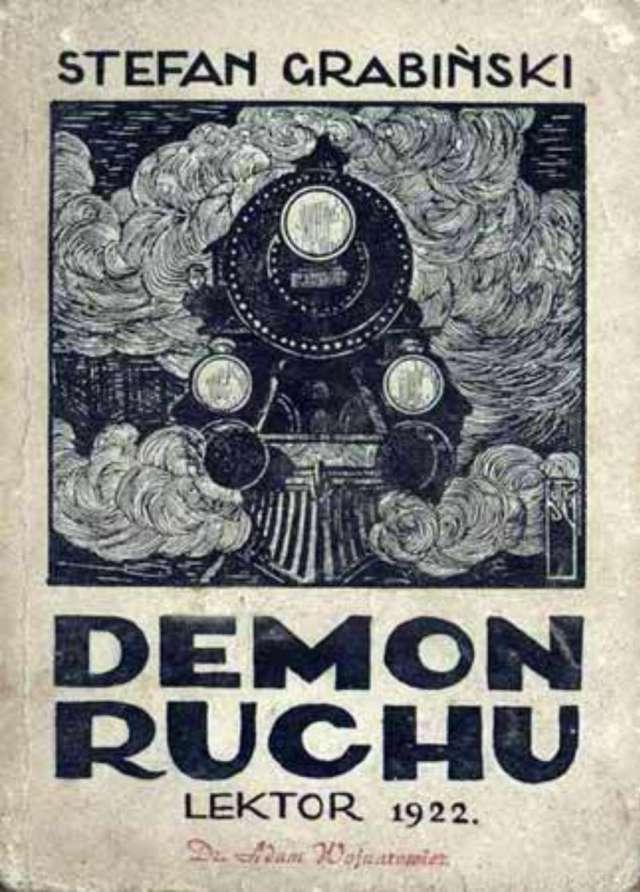 """Обкладинка першої загальновідомої збірки Грабінського """"Демон руху"""". Видання 1922 року"""
