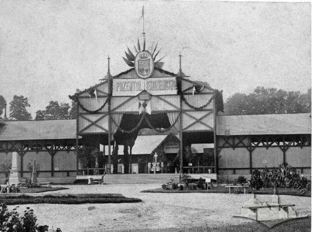 Головний павільйон виставки 1877 року у Львові. Фото 1877 року