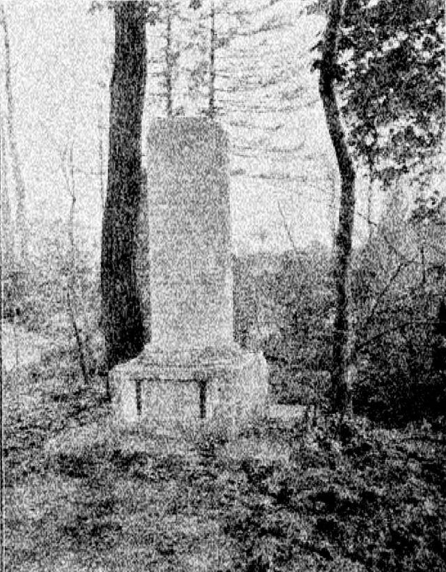 Гробівець Георга Ойхснера з Городоцького цвинтаря