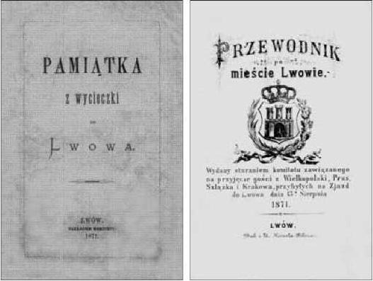 Перше видання путівника по Львову А. Шнайдера. 1871 року