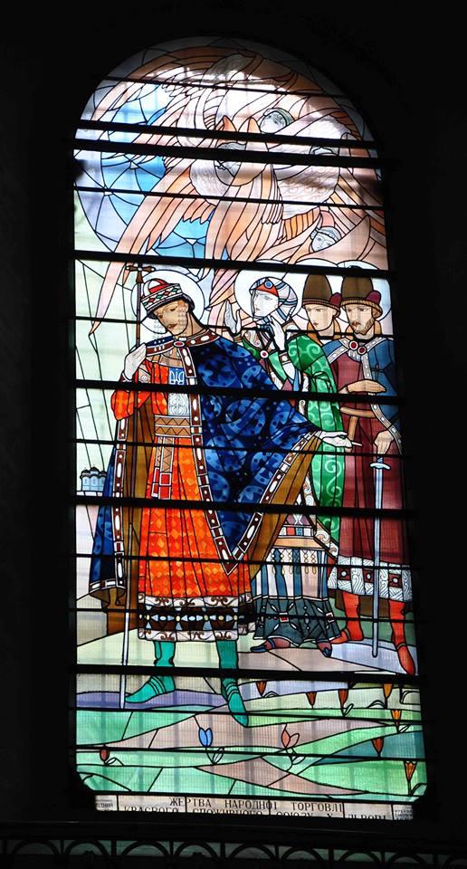 Вітраж Петра Холодного в Успенській церкві у Львові