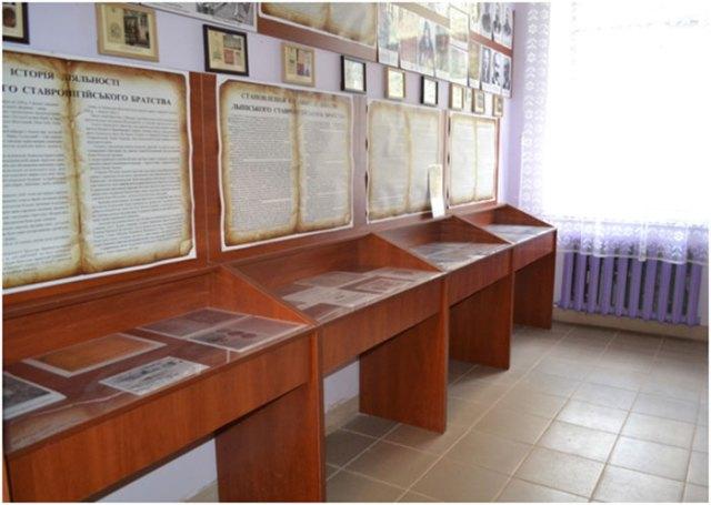 Зал Музею істрії освітньої та друкарської діяльності Ставропігійського вищого професійного училищ