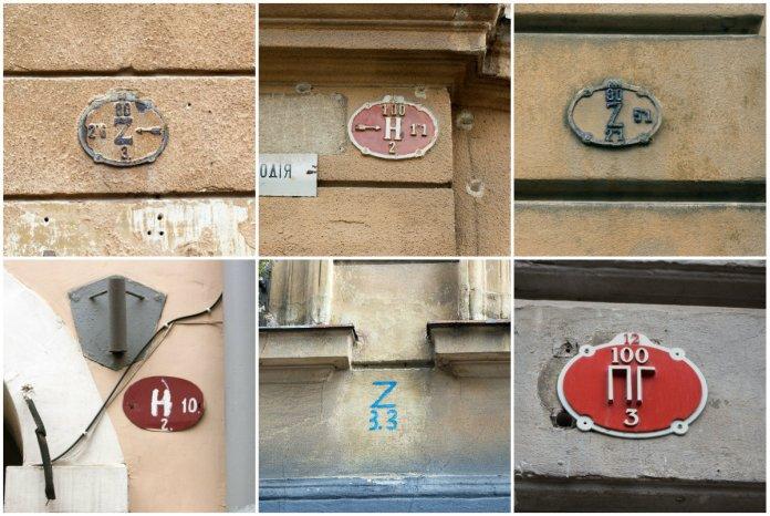 Загадкові таблиці на вулицях Львова