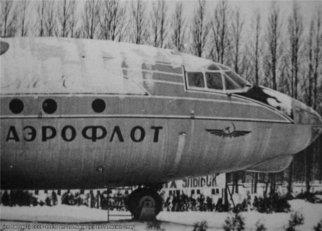 """Кінотеатр """"Літак"""" у Львові в парку «Боднарівка», фото 1977 року, автор Олег Лисюк"""