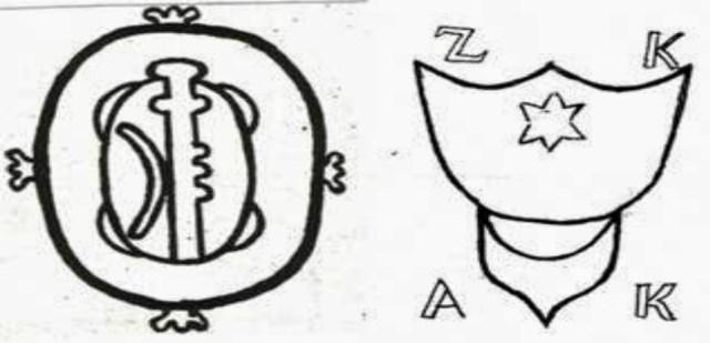Філіграні на папері папірні з Радомишля. Герби Єлисея (Плеьенецького) і Захарії (Копистенського)
