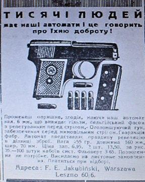 Реклама зброї (тижневик «Неділя» 1938р)