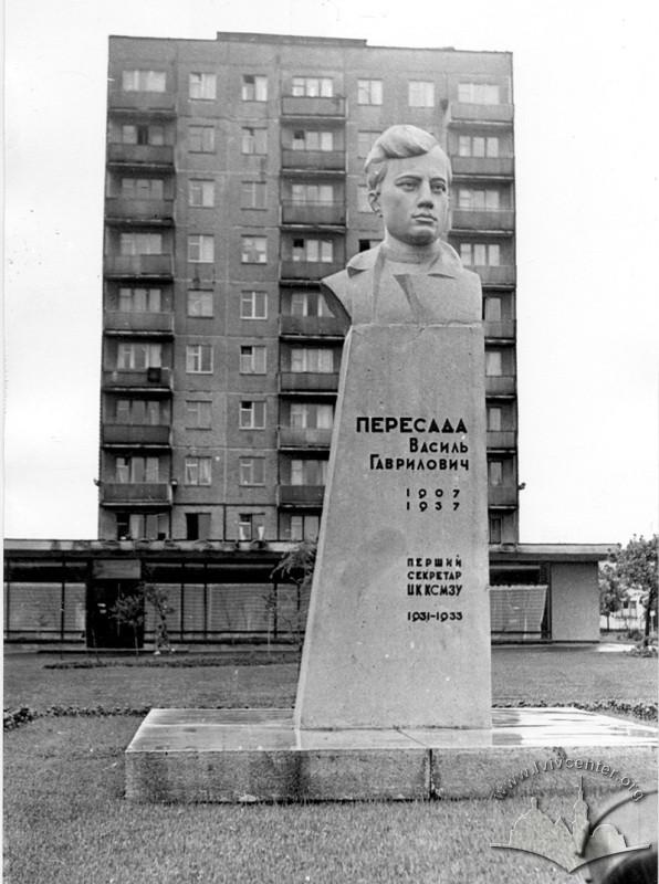 Львів, пам'ятник Василю Пересаді, фото 1975 року