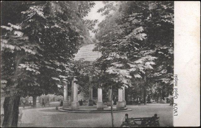 Альтанка в парку ім. Івана Франка – найстаріша споруда парку. Фото 1906 року