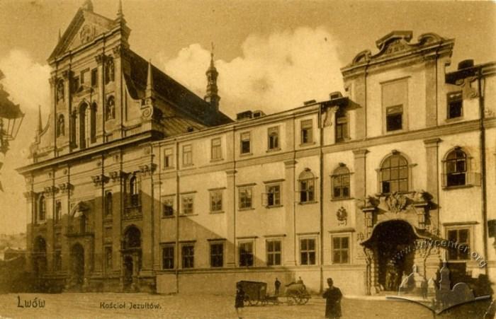 Будівлі Костелу та Колегії єзуїтів на вулиці Театральній. Фото 1908 року