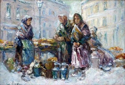 Ерно Ерб. Жінки на ринку
