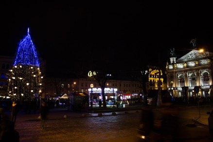 Головна ялинка Львова для зустрічі Нового 2016 року та Різдва Христового