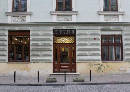 «Книгарня на Федорова» у Львові