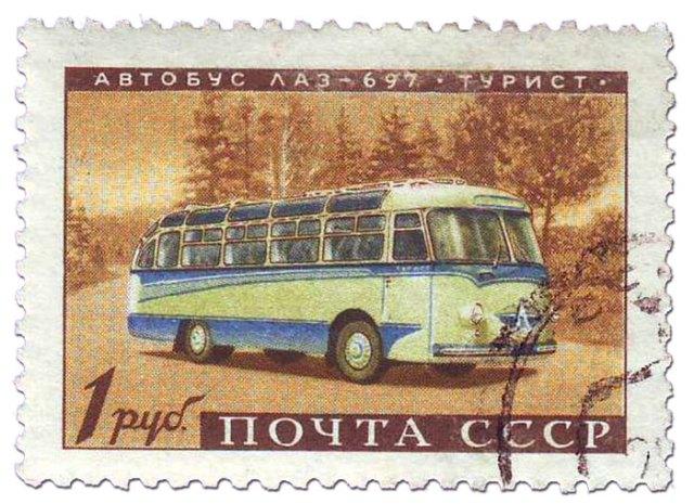 "Поштова марка ""Автобус Лаз – 697-турист"", 1960 рік"