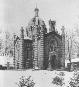 Каплиця Дому Інвалідів. Фото 1921 року