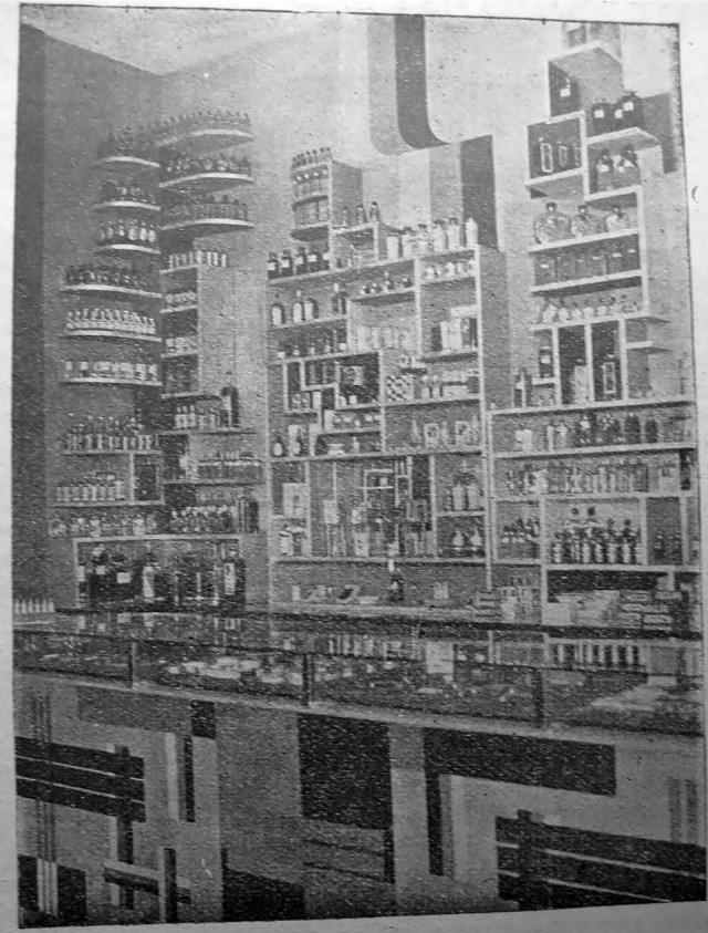 Магазин парфумерії у Львові («Нова Хата, 1934)