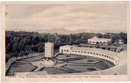 Центральний павільйон Східних Торгів. Фото 1935 року