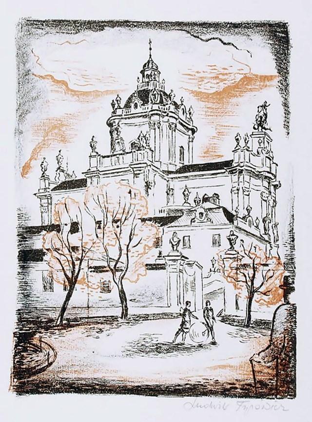 """Людвік Тирович. Святий Юр (""""Piękny Lwów""""), 1932 р."""