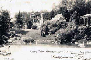 Парк Кілінського. Фото першої пол. XX ст