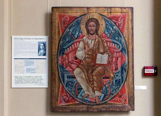 Експозиція виставки проекту «Іларіон Свєнціцький і Національний музей: проекція в майбутнє»