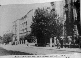 Приміщення Інституту досліджень висипного тифу на вулиці Генерала Чупринки (колись – Потоцького). 1941-1942 роки