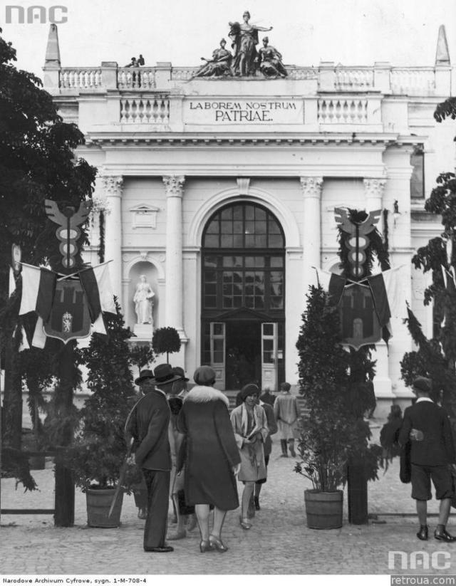 Палац мистецтв під час Східних Торгів з уже зміненим надписом над входом. Фото міжвоєнного періоду