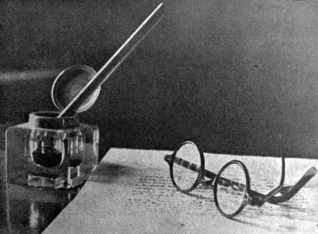 Данило Фіґоль. Лист, 1930 р. (Катальоґ І. Виставки української аматорської фотоґрафіки. – Львів, 1930)