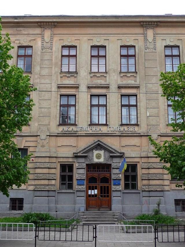 Академічна гімназія, вул.Степана Бандери 14