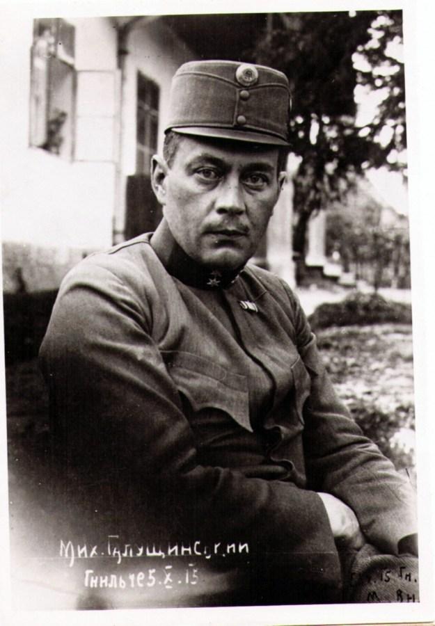 Михайло Галущинський