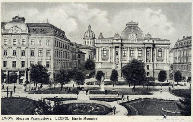 Будинок львівського Промислового музею. вул. Гетьманська, 20, 1905 р.