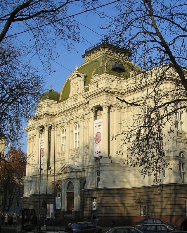 Національний музей у Львові (пр. Свободи, 20)