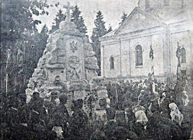 Під час урочистостей з нагоди відкриття пам'ятника полеглим в роки Першої світової війни та визвольних змагань 1918–20 рр.