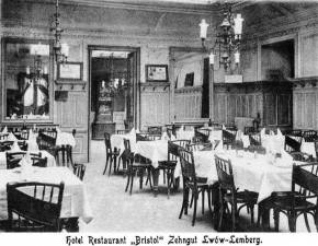 "Ресторан готелю ""Брістоль"". Фото поч. 20 ст."