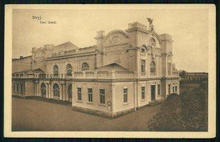 """Будівля польського """"Соколу"""", що вважалась однією з найгарніших споруд в місті. Фото 1918 року"""