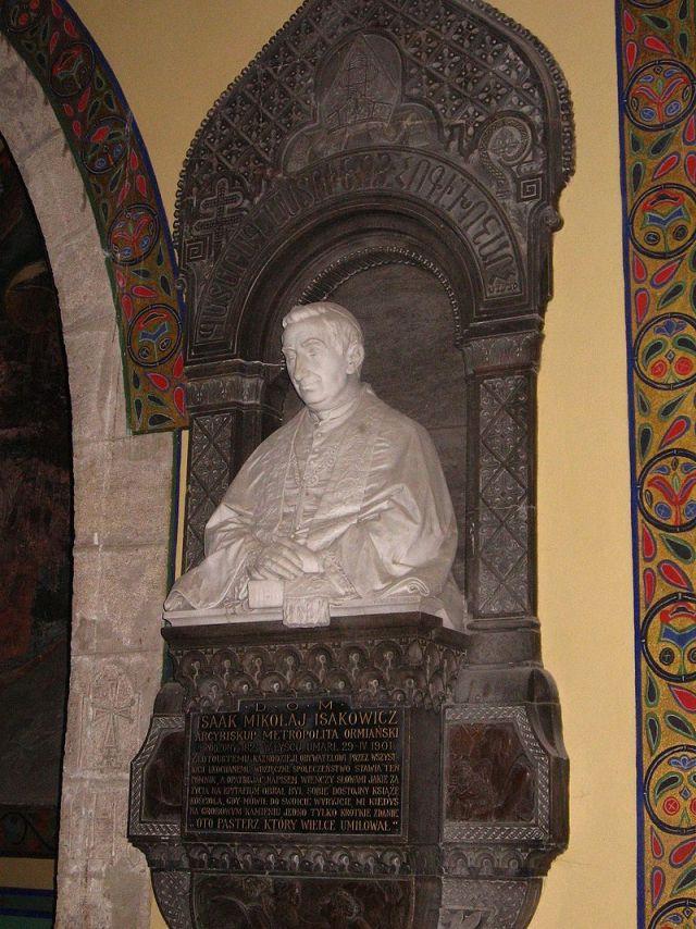Хачкар архієпископа Ісаковича в дворі вірменського собору у Львові