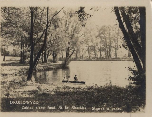 Штучний став біля Закладу. Фото 1933 року