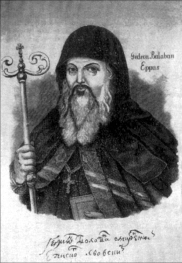 Єпископ Галицький, Львіський і Камянець-Подільський Гедеон (Балабан). Фото з https://uk.wikipedia.org
