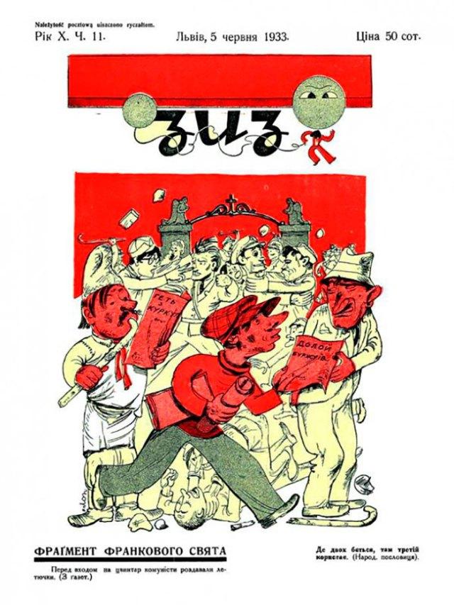 """Комуністи роздають агітки під час урочистого відкриття пам'ятника на могилі Івана Франка на Личаківському цвинтарі. Карикатура з першої шпальти гумористичного часопису """"Зиз"""" від 5 червня 1933 року. Автор: ukrbiblioteka.org"""