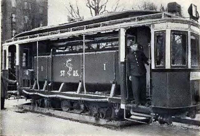 Трамвай-поливалка