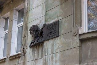 Меморіальна дошка на честь 175-річчя від дня народження Маркіяна Шашкевича