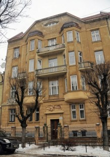 Будинок на вул. Парковій №14