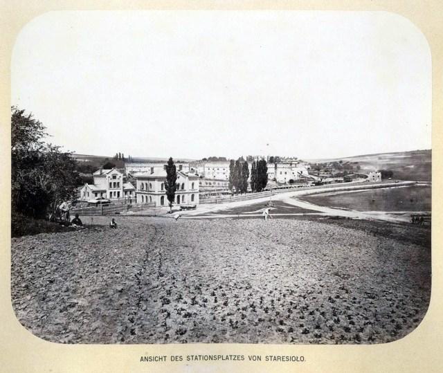Станція і замок у Старому Селі (1868)