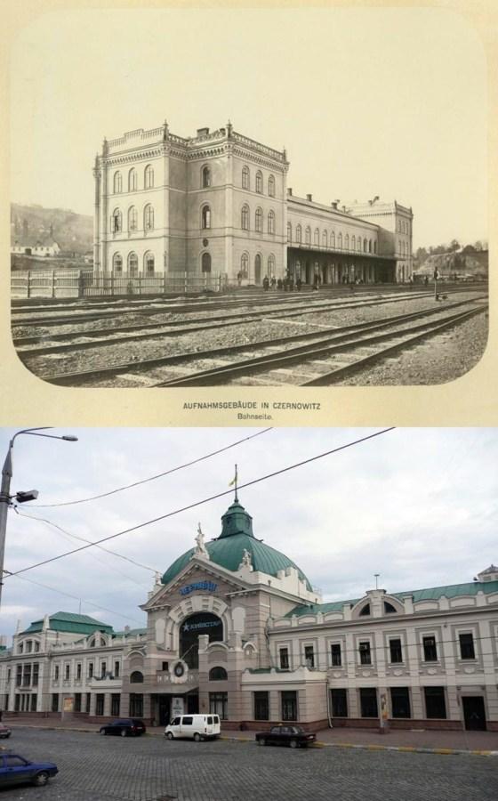 Вокзал в Чернівцях колись (1868) і тепер (2009)