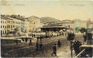 Львів. Площа Князя Ярослава Осмомисла у 1909 р.