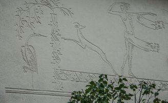 Львів, будинок по вулиці М. Кибальчича, 11. Фото Мирослави Ляхович