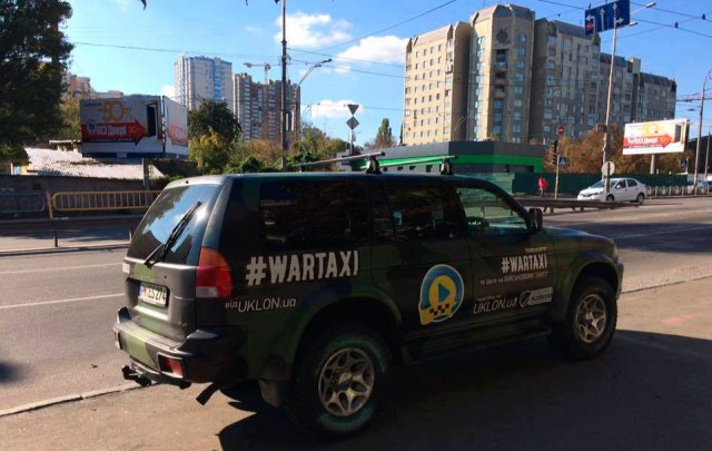 Акція #wartaxi на підтримку армії у Львові